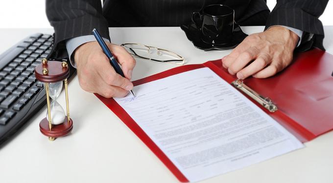 Уточненные исковые требования в арбитражном суде