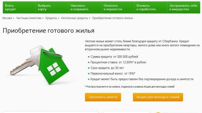 распоряжение правительства рд о выделении кредитов россельхозбанка