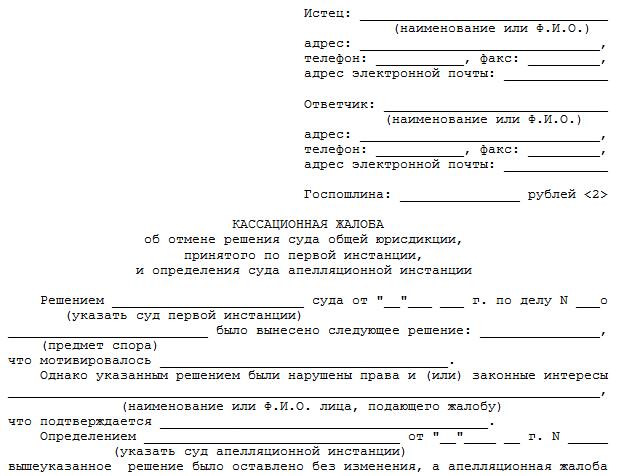 Оформление рвп для граждан казахстана
